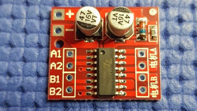 modulo motore mx1508