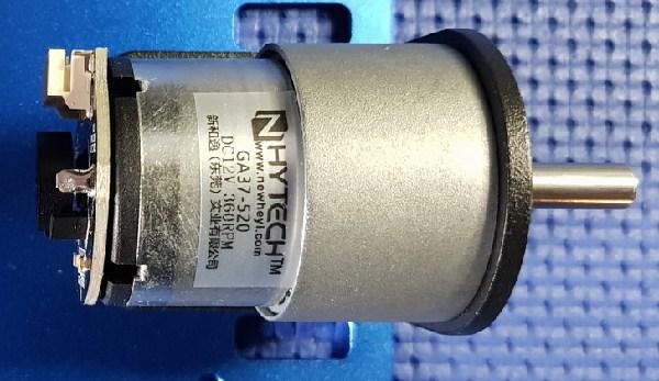 Motoriduttore corrente continua GA37-520