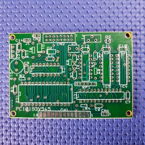 PC10193V545